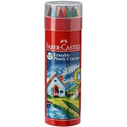 faber_castle order at gshopee.jpg