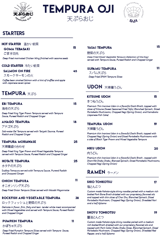 10th August 2021 Phase 2 Front menu.png