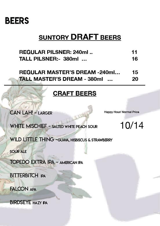 Beer Menu.png