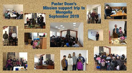 Mongolia 2019.PNG
