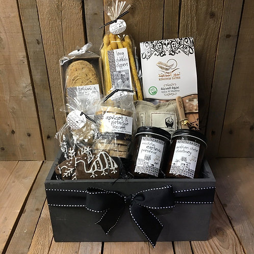 The Eid Celebration Gift Box