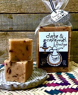 Caramel & date fudge_edited.jpg