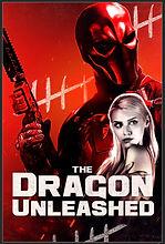 dragon poster1373440_n.jpg