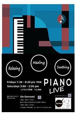 PIANO Live.jpg