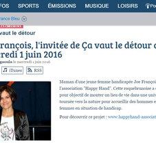 Radio France Bleu - 1er juin 2016