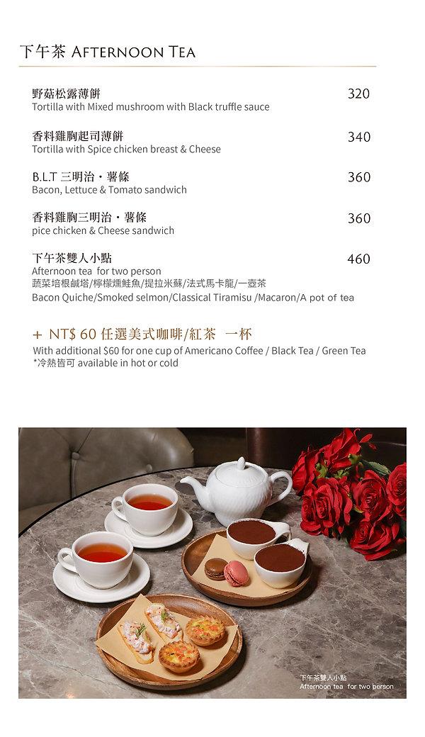 酒館wix菜單202004_wix-14.jpg