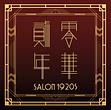 世代人官網-電腦-about-75.png