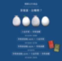 商品組合n_工作區域 1.jpg