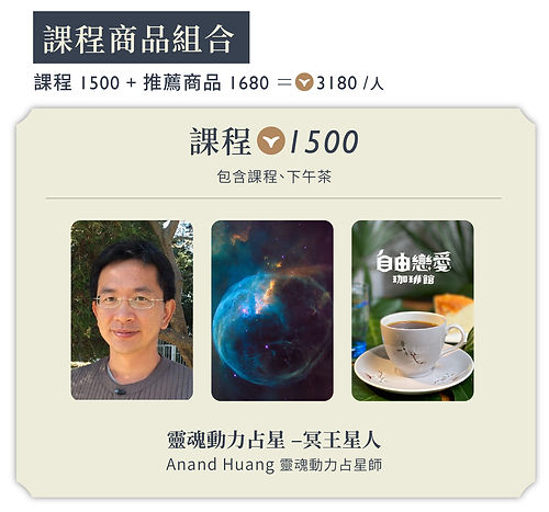 20201007-AYU-Anand Huang_1-04.jpg