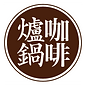 世代人官網png素材-藝埕介紹-16.png
