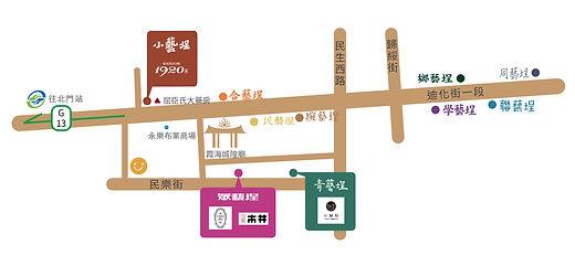 20200828-AYU-洪幸如-簡易地圖.jpg