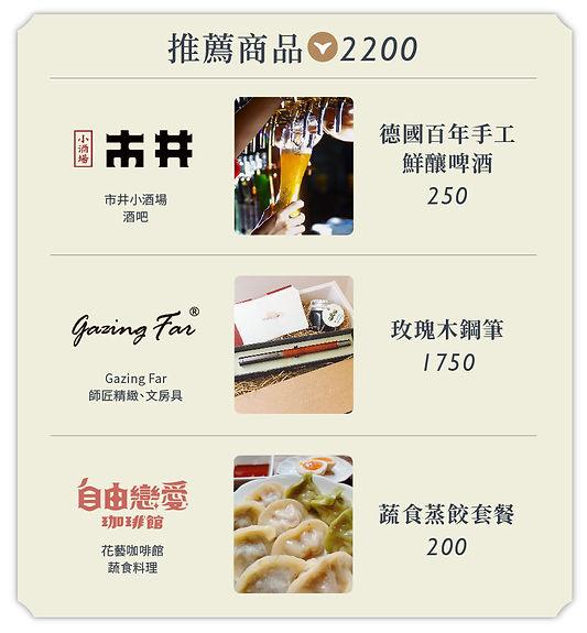 20200823-AYU-王瑜君-2.jpg