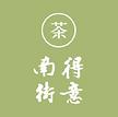 世代人官網-電腦-about-26.png