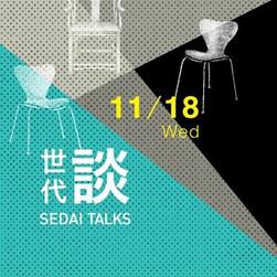 世代談 Sedai Talks 29:捌捌陸食室蘇湘雯、果醬女孩陳沛蓉、城市浪人張希慈