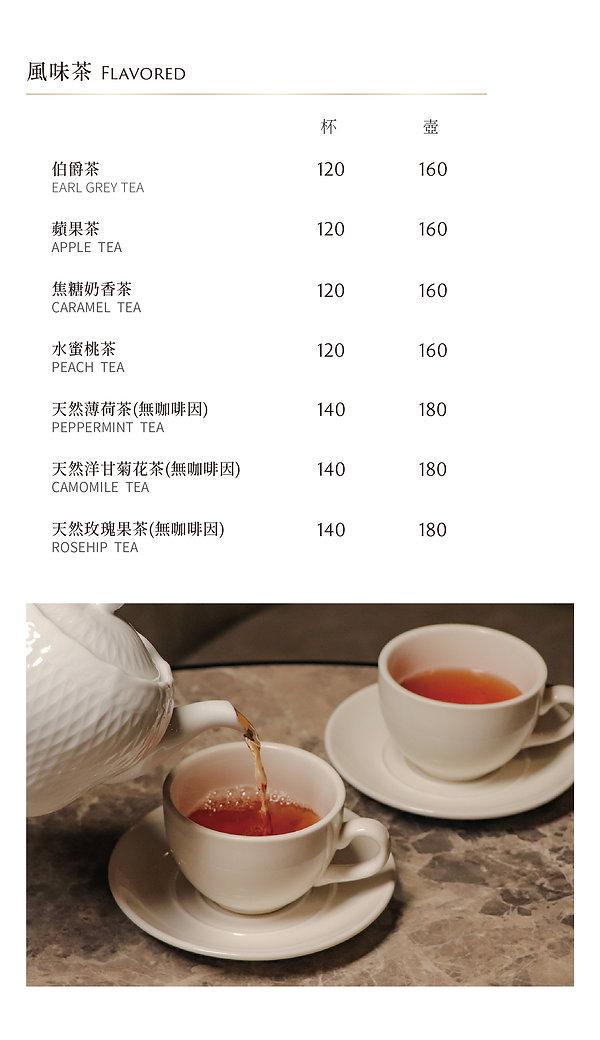 酒館wix菜單202004_wix-12.jpg