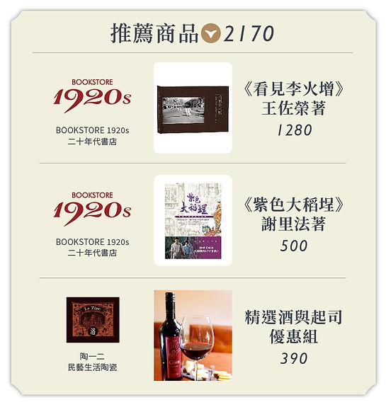20200821-AYU-水瓶子-2.jpg