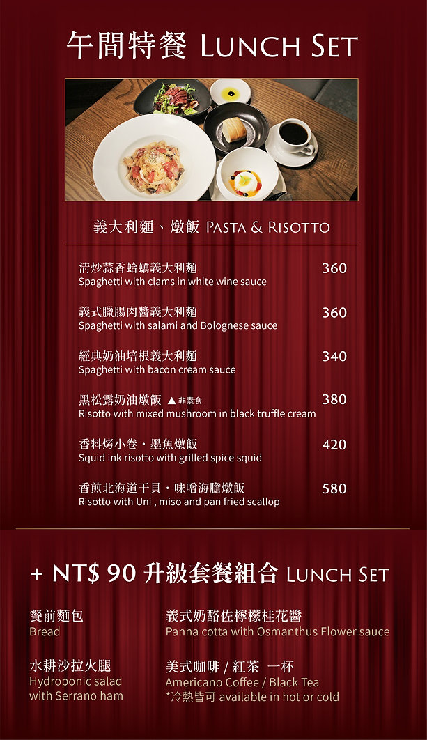 酒館wix菜單202004_wix-29.jpg
