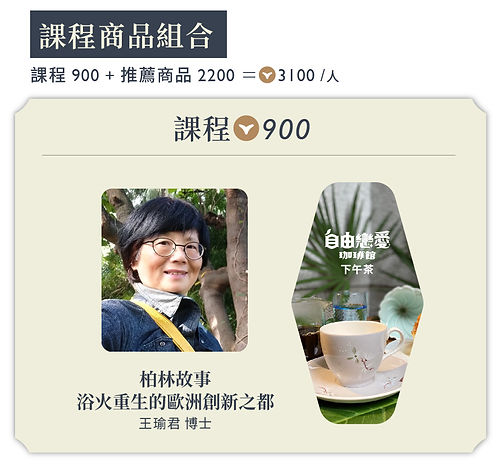 20200823-AYU-王瑜君-1.jpg