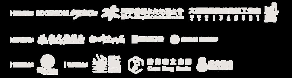 藝陣背板-02.png