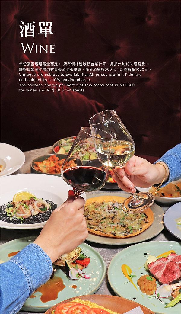 酒館wix菜單202004_wix-18.jpg