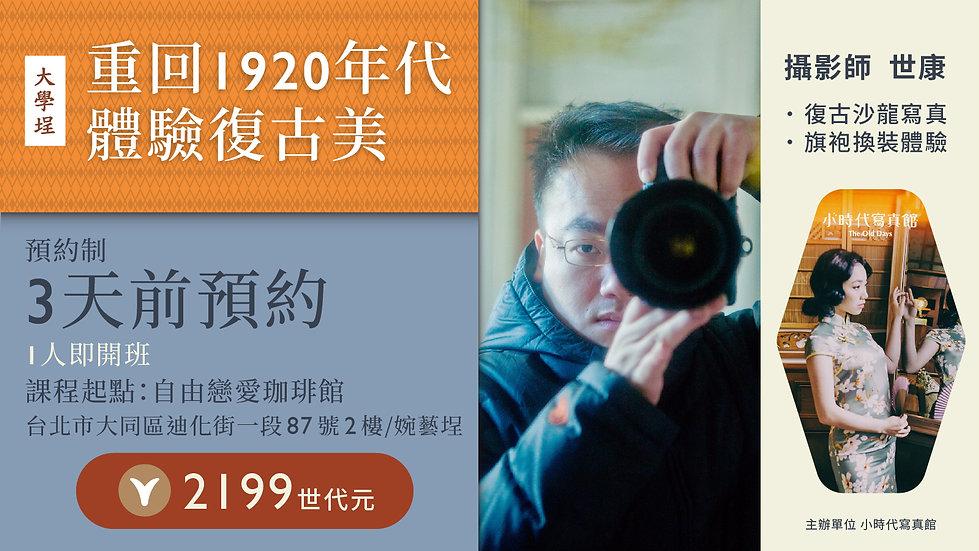 預約制課程無商品banner-D17.jpg