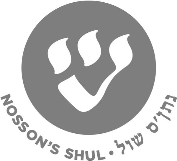 Nossons Shul Email Signature Graphic.jpg