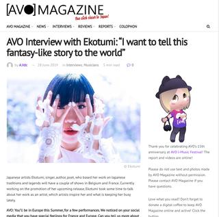 インタビュー/INTERVIEWS