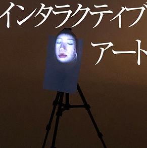 日本語スクエアIMG_1458.jpg