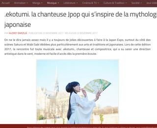 Interview in Paris パリのインタビュー
