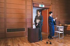 エコツミ_photo-2.jpg