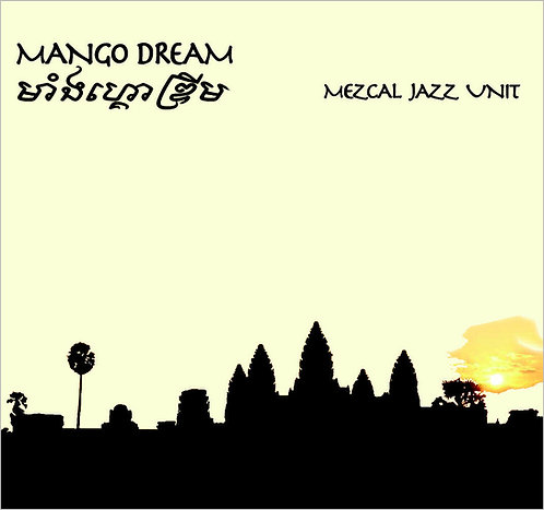 Mango Dream (CD)