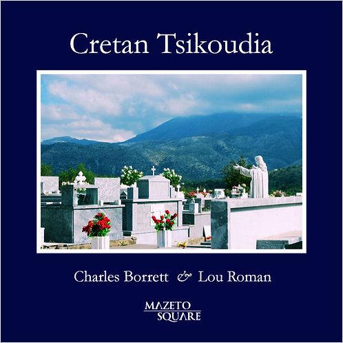 Cretan Tsikoudia : Recueil de pensées et de photographies sur la Crète
