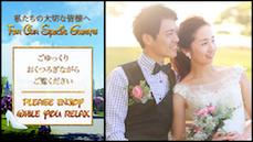 結婚式プロフィールムービーシンデレラメッセージ.png