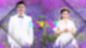 結婚式オープニングムービーSHOWTIME.png