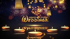 結婚式オープニングムービーラプンツェルオープニング.png