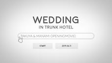 結婚式オープニングムービーSTYLE検索画面部分.png