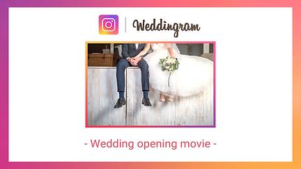結婚式オープニングムービー|Weddingram.png