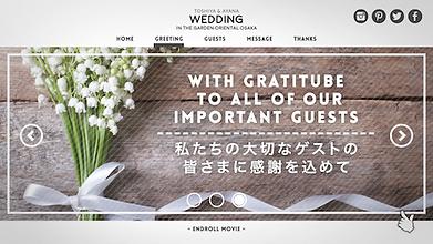 結婚式エンドロールムービーSTYLE.png