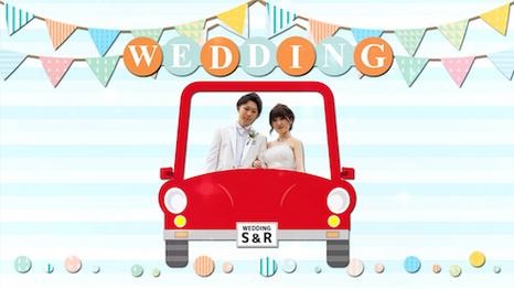 結婚式オープニングムービーPOP.png