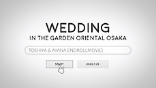 結婚式エンドロールムービーSTYLE検索画面.png