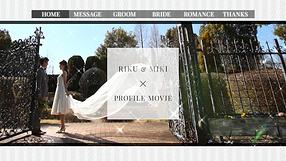 結婚式プロフィールムービーシンプル.png