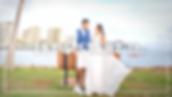 結婚式オープニングムービーSTYLE.png