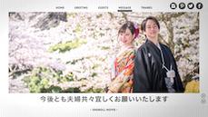 結婚式エンドロールムービーSTYLEメッセージ.png