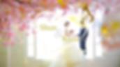 結婚式プロフィールムービーバタフライ.png