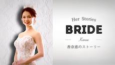 結婚式プロフィールムービー「Monotone」生い立ち紹介.png