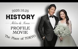 結婚式プロフィールムービーMonotone.png