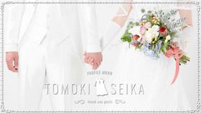 結婚式プロフィールムービー純白の花嫁.jpg