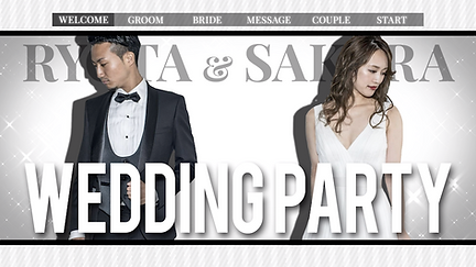 結婚式オープニングムービー|シンプル.png