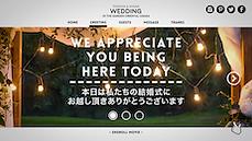 結婚式エンドロールムービーSTYLE冒頭.png