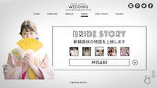 結婚式プロフィールムービーSTYLE生い立ち紹介.png